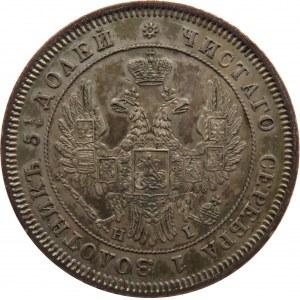 Rosja, Mikołaj I, 25 kopiejek 1848 HI, Petersburg, PIĘKNE!!!