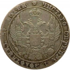 Rosja, Mikołaj I, 25 kopiejek 1838 HG, Petersburg, ładne