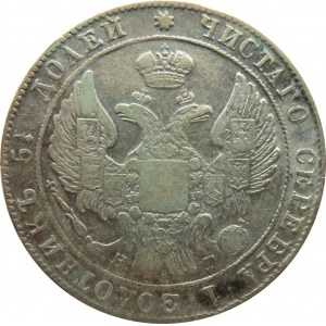 Rosja, Mikołaj I, 25 kopiejek 1836 HG, Petersburg