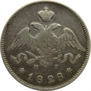 Rosja, Mikołaj I, 25 kopiejek 1828 HG, Petersburg, rzadkie