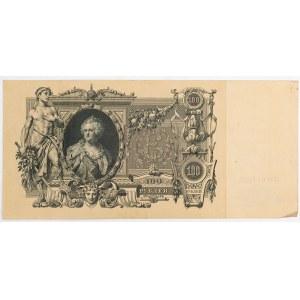 100 RUBLI, 1910