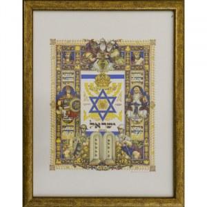 Artur Szyk, Visual History of Israel