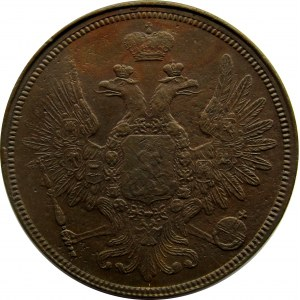Rosja, Aleksander II, 5 kopiejek 1858 E.M., Jekaterinburg, ładne