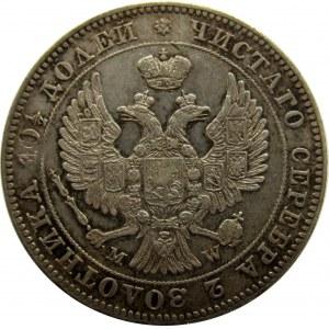 Mikołaj I, Połtina 1847 MW, Warszawa, ładna