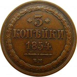 Mikołaj I, 3 kopiejki 1854 B.M., Warszawa, PIĘKNE!