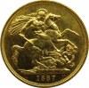 Wielka Brytania, Wiktoria, 2 funty 1887, bardzo ładne, emisja okolicznościowa