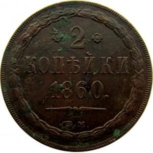 Aleksander II, 2 kopiejki 1860 B.M., Warszawa, ładne