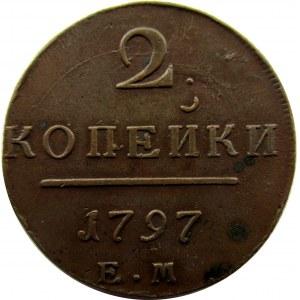 Rosja, Paweł I, 2 kopiejki 1797 E.M., Jekaterinburg