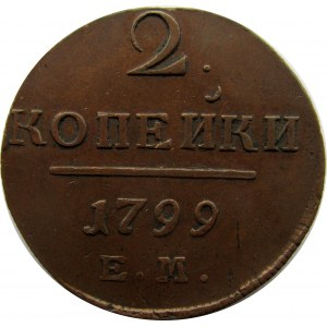 Rosja, Paweł I, 2 kopiejki 1799 E.M., Jekaterinburg
