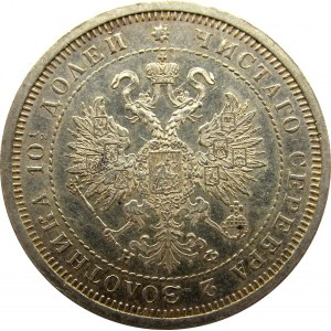 Rosja, Aleksander II, połtina 1878 FB, Petersburg