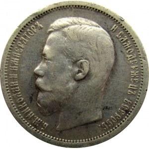 Rosja, Mikołaj II, 50 kopiejek 1907 EB, Petersburg
