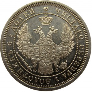 Rosja, Aleksander II, 25 kopiejek 1857 FB, Petersburg, UNC