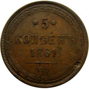 Rosja, Aleksander II, 5 kopiejek 1861 E.M., Jekaterinburg