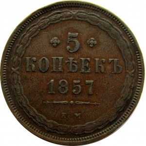 Rosja, Aleksander II, 5 kopiejek 1857 E.M., Jekaterinburg