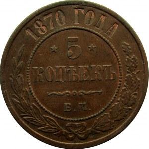 Rosja, Aleksander II, 5 kopiejek 1870 E.M., Jekaterinburg, bardzo ładne
