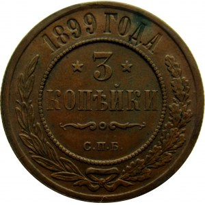 Rosja, Mikołaj II, 3 kopiejki 1899, Petersburg, ładne