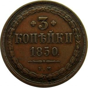Rosja, Mikołaj I, 3 kopiejki 1850 E.M., Jekaterinburg, rzadkie! (R1)