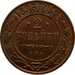 Rosja, Aleksander III, 2 kopiejki 1893, Petersburg, bardzo ładne