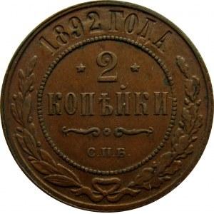 Rosja, Aleksander III, 2 kopiejki 1892, Petersburg, ładne