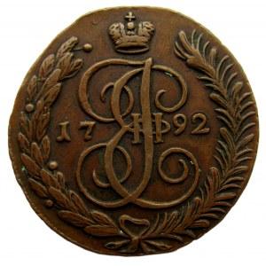 Rosja, Katarzyna II, 5 kopiejek 1792 A.M., Amieńsk
