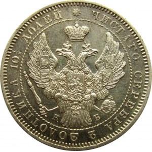 Rosja, Mikołaj I, połtina 1845 KB, Petersburg