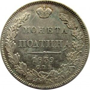 Rosja, Mikołaj I, połtina 1839, Petersburg, ładne