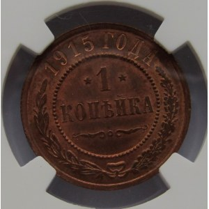 Rosja, Mikołaj II, 1 kopiejka 1915, Petersburg, NGC MS64 RB