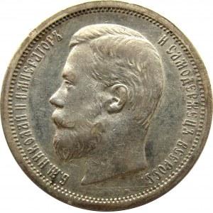 Rosja, Mikołaj II, 50 kopiejek 1901 FZ, Petersburg