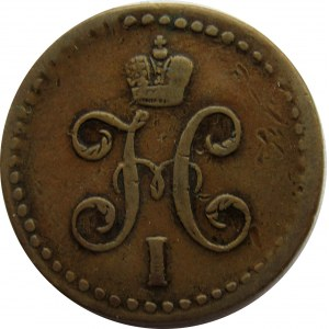 Rosja, Mikołaj I, 1/2 kopiejki srebrem 1847 C.M., rzadkie! (R1)