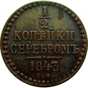 Rosja, Mikołaj I, 1/2 kopiejki 1843 E.M., Jekaterinburg