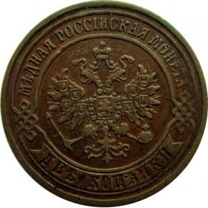 Rosja, Aleksander II, 2 kopiejki 1870, Petersburg, ładne