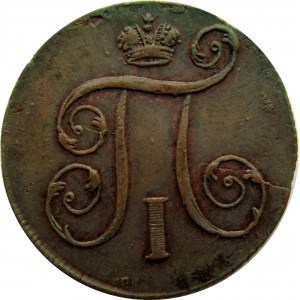 Rosja, Paweł I, 1 kopiejka 1800 E.M., Jekaterinburg