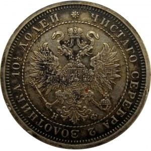 Rosja, Aleksander II, połtina 1880 HF, Petersburg, rzadszy rocznik