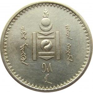 Mongolia, 50 mongo (1/2 tugrika) 1925, Leningrad