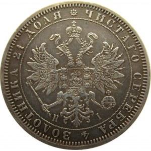 Rosja, Aleksander II, rubel 1869 HI, Petersburg, bardzo rzadki rocznik