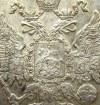 Mikołaj II, 1 rubel 1913 BC, 300 lat Domu Romanowów, Petersburg, stempel głęboki