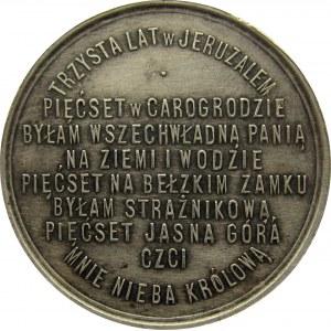 Polska/Rosja, medal na 500-lecie obrazu na Jasnej Górze w Częstochowie, srebro