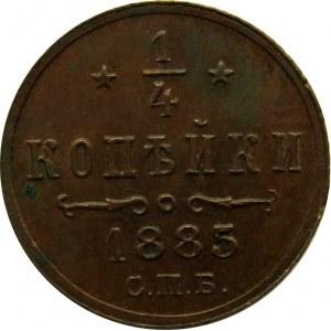 Rosja, Aleksander III, 1/4 kopiejki 1885, Petersburg