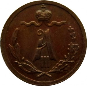 Rosja, Aleksander III, 1/4 kopiejki 1887, Petersburg