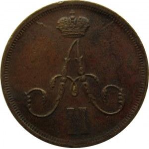 Aleksander II, 1/2 kopiejki (dienieżka) 1863 B.M., Warszawa