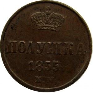 Rosja, Aleksander II, połuszka 1855 E.M., Jekaterinburg
