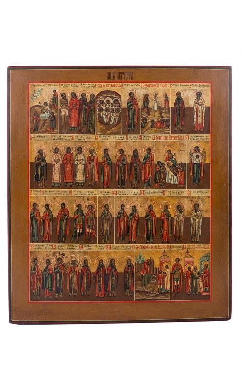Ikona miesięczna – Sierpień Rosja, k. XIX w.