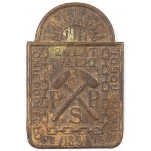 Odznaka, 25 LAT POLSKIEJ PARTII SOCJALISTYCZNEJ, Polska 1917