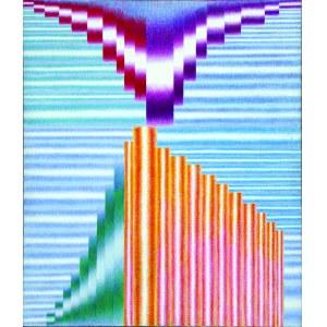 """Zofia Artymowska (1923-2000), POLIFORMY LXXXXVII, """"PRZYPOMNIENIE ORIENTU"""", 1982 r."""
