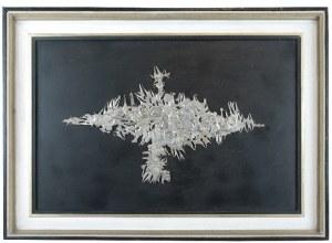 Lech KUNKA (1920-1978), Kompozycja, 1967