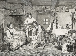 Franciszek STREITT (1839-1890), Pierwsze kroki
