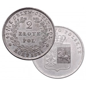 Powstanie Listopadowe, 2 złote 1831 - Pogoń bez pochwy