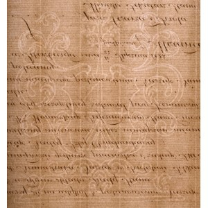 Królestwo Polskie, Aleksander I, Nadanie dla Józefa Morawskiego na Referendarza Stanu w Radzie Stanu Królestwa Polskiego 1822
