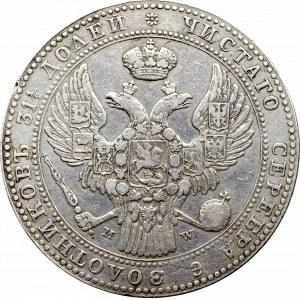 Zabór rosyjski, Mikołaj I, 1-1/2 Rubla=10 złotych 1841, Warszawa