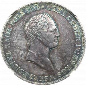 Królestwo Polskie, Mikołaj I, 5 złotych 1829 FH - NGC AU